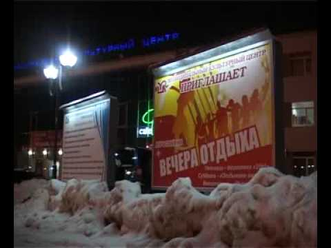 Ryazan, a city where I live