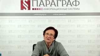 видео 5. Договор о страховании недвижимого имущества