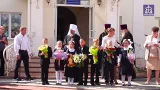 1 сентября в Тульской православной классической гимназии (Тульская епархия, 2015 г.)