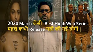 Top 10 Best Hindi Web Series Releasing On March 2020  Never See Before