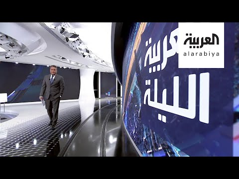 العربية الليلة | لبنان.. احتدام المواجهات في محيط البرلمان  - نشر قبل 4 ساعة