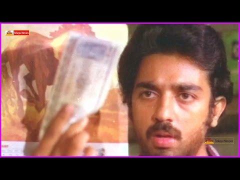 Kamal Hassan Comedy Scenes In Aakali Rajyam Telugu Movie | Sridevi | Super Hit Movie