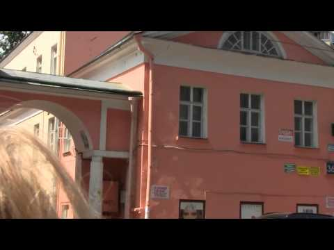 Герма́ния -German Street
