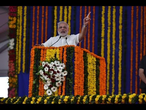 PM's speech at Samajik Adhikarita Shivir for Distribution of