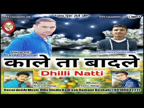 Latest  Pahari  Song | Kale Ta Badle Dhilli Natti | Praveen Kumar | Paharisong.com