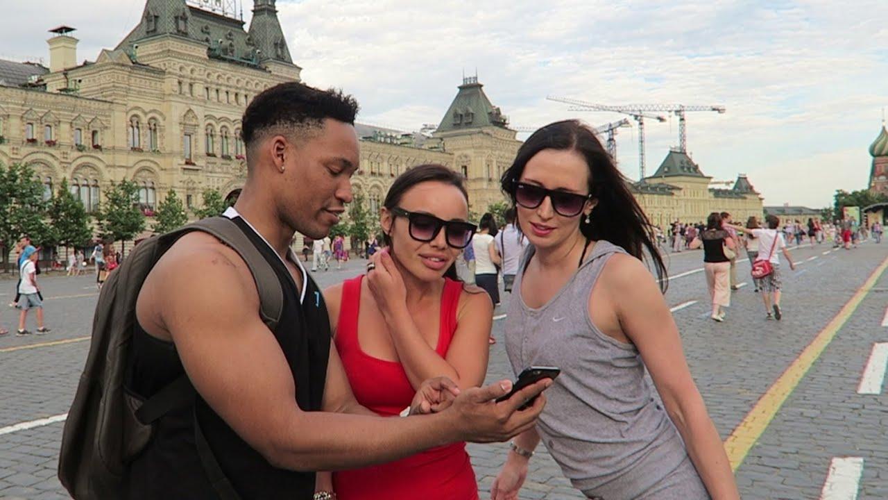 Пикап girls в россии