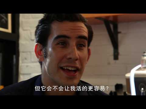 Foreign entrepreneurs in Shanghai on using Alipay in busines