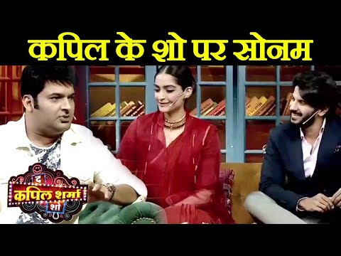 The Kapil Sharma Show: Sonam Kapoor Compliments Kapil On His Weight Loss Mp3