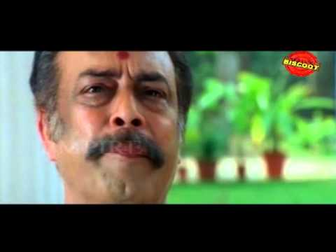 Karumadikkuttan  Malayalam Movie Comedy Scene rajan p dev and janarghanan