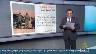 الجيش الحر على مشارف مدينة الباب بدعم تركي