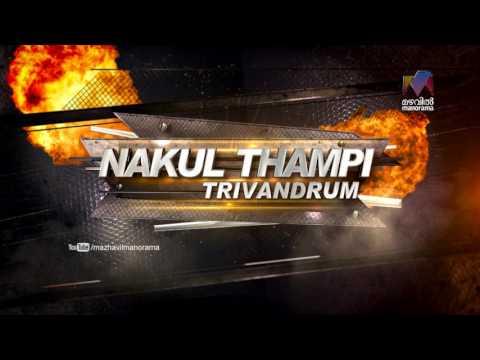 D3 D 4 Dance I Nakul Thampi- Intro I Mazhavil Manorama