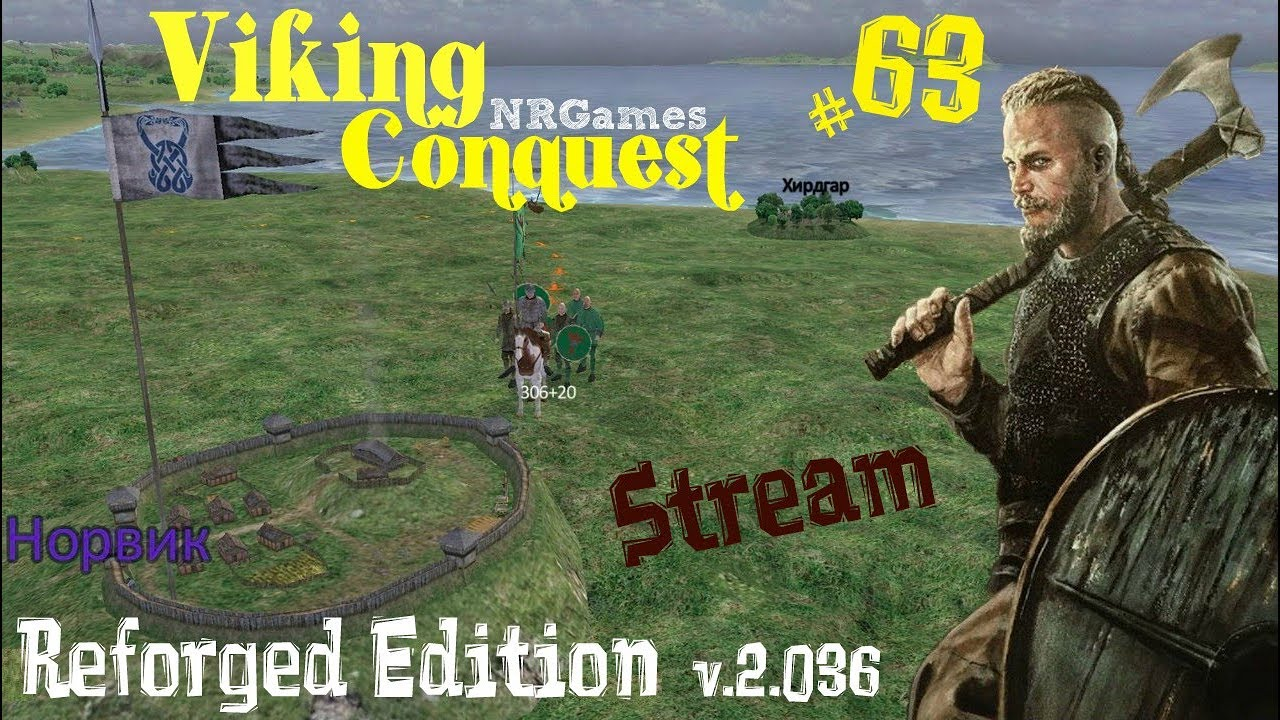 mount and blade warband 1.172 crack dosyas