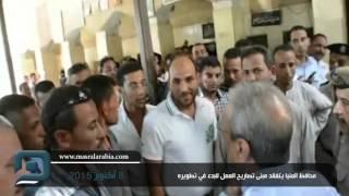 بالفيديو  محافظ المنيا يتفقد مبنى تصاريح العمل لتطويره