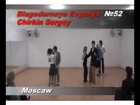 Russia Boogie Woogie Cup 2009 Saint-Petersburg 21 no Blagodarnaya Chirkin
