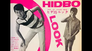 """My vinyl easy listening radio station: """"Moody Mood Music"""" https://live365.com/station/Moody-Mood-Music-a76693 """"Hawaiian Hi-Fi"""" Radio: ..."""