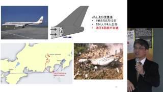 【問題提起】佐藤暁 「過酷事故と確率論の関係」