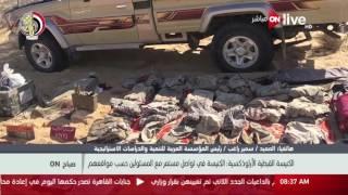 فيديو..خبير استراتيجي: الإرهاب يحاول استنساخ النموذج السوري في مصر