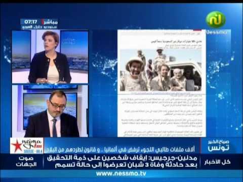 Sbah Elkhir Tounes du jeudi 23 Février 2017