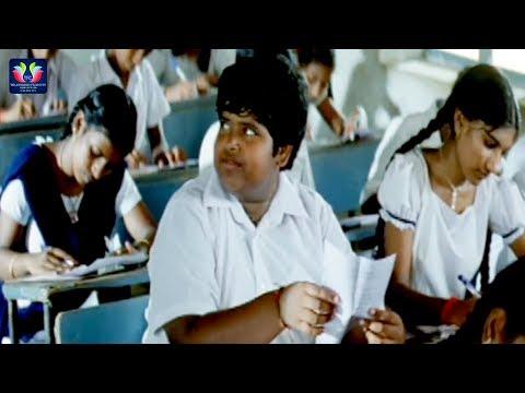 Master Bharth Class Room Comedy Scene || Latest Telugu Comedy Scenes || TFC Comedy