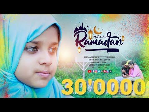 Ashkar Perinkary | Jazakkallah Vol 2 | Hit Ramalan Song 2017 | Shahal Mananthavady