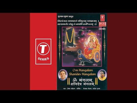 Dhun (Om Mangalam Shanidev Mangalam..)