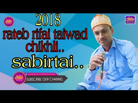 Sabirtai Video(taiwad Rateb Rifai Chikhli Gujrat India 21/1/2018