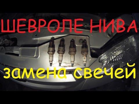 Замена аккумулятора на Opel Astra J и Chevrolet Cruze