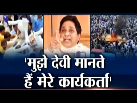 'I Am Goddess for Party Workers': BSP Supremo Mayawati on Lucknow Protest