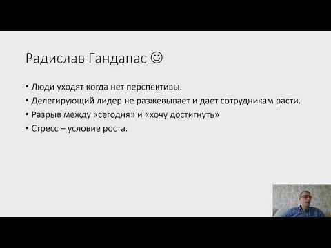 Инсайты и фишки с самого крупного бизнес форума России   Synergy Global Forum 2018