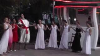 Сиртаки(только танец)