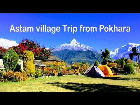 Astam Village Tour