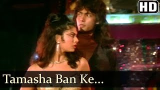 Tamasha Ban Ke - Kimi Katkar - Tarzan - Old Hindi Songs - Bappi Lahiri