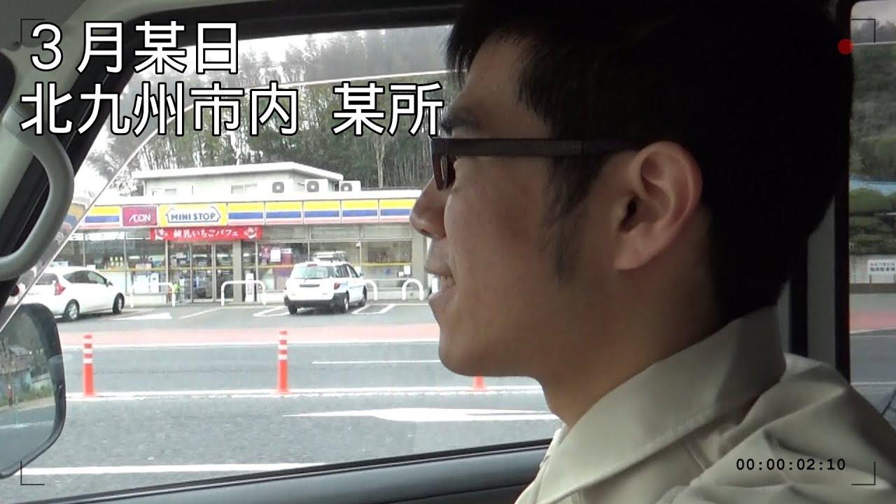 「採用1年目職員、仕事PR動畫をつくる」北九州市役所 土木職 編 - YouTube