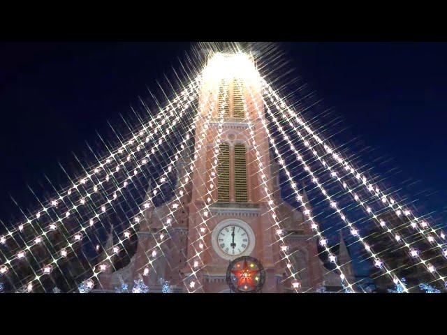 Thánh lễ Vọng Giáng Sinh dành cho thiếu nhi - 24/12/2020