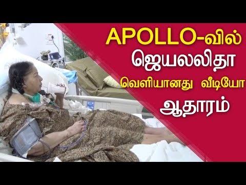 Jayalalitha video at Apollo Hospital tamil news tamil news live tamil news today redpix
