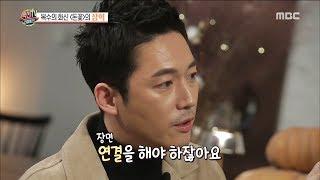 Jang Hyeok,Talk about Money Flower ▷ Playlist for THIS episodes → https://www.youtube.com/playlist?list=PLtqYizcPqxZTUjMs_0qIikArHzyEnFPtk ▷ More ...
