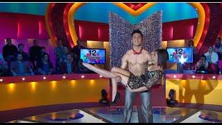 Especial de Strippers | 12 Corazones | Entretenimiento