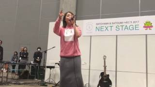 「Stairways」 吉川友 2017/3/26 NEXT STAGE 2017/3/26 「遊ぶ。暮らす...