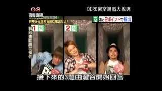DERO密室游戏大脱逃第22集