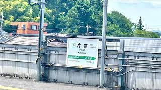 2021年6月11日東急2020系甲種輸送(片倉駅にて撮影)