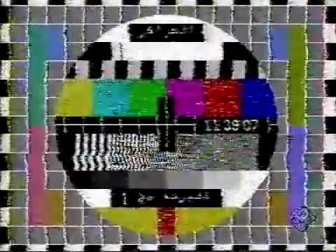 TV-DX RTA Algeria  25.01.1993