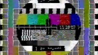 TV-DX RTA Algeria  25.01.1993