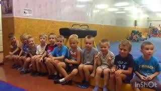 Набор в группы по спортивной гимнастике