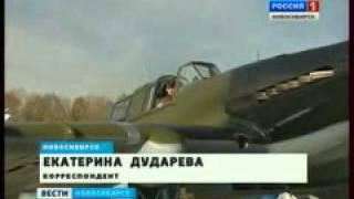 Самолёт Ил-2 поднялся в небо над Новосибирском