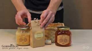 видео Эксклюзивные подарочные наборы из мёда и варенья