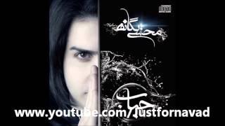 [2012+Lyrics] Mohsen Yeganeh - Hobab / محسن یگانه - حباب