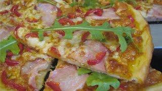 Домашняя пицца. Очень вкусный рецепт теста.