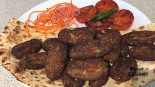 Shami Kabab Recipe  ,  Afghani Lola Kabab  Shami  Kabab لوله کباب شامی کباب By  Mazar Cuisine