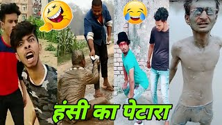 Try To Not Laugh Challange  Must Watch New Funny Video  Tik Tok VIdeo 2020  Masti Express
