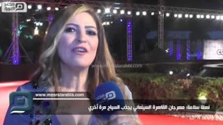 مصر العربية | نهلة سلامة: مهرجان القاهرة السينمائي يجذب السياح مرة أخري